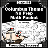 Kindergarten Math Review Worksheets for Beginning of 1st Grade, Columbus Day