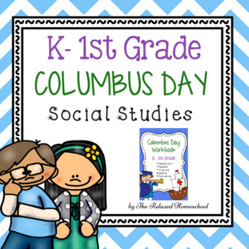 Columbus Day Theme Unit