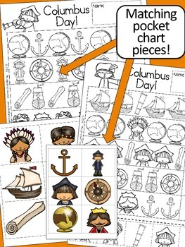 Columbus Day Pattern Practice & Pocket Chart Pieces