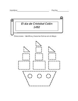 Columbus Day Tracing - Spanish