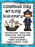 Columbus Day Writing Paper--Columbus Day Writing Stationary--DIFFERENTIATED