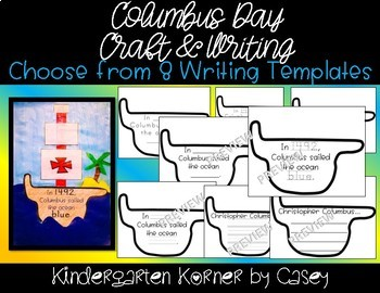 Columbus Day Writing and Craft K 1 2 Christopher Columbus 8 Writing Templates