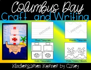 Columbus Day Writing and Craft K 1 2 Christopher Columbus 8 Writing Templates