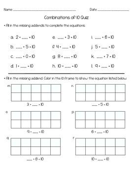 Combinations of 10 Quiz
