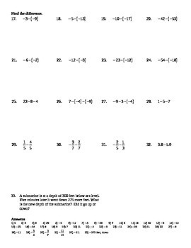 Combining Integers with Double Negatives Lesson Plan and Worksheet