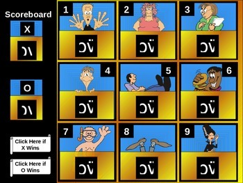 Combining Like Terms Hollywood Squares Game