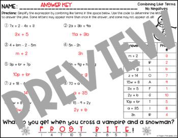 Combining Like Terms No Negatives Joke Math NO PREP