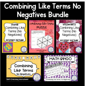 Combining Like Terms No Negatives ULTIMATE BUNDLE