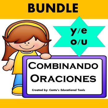 Combining Sentences Bundle - Spanish - Combinando Oraciones