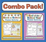 Back to School and End of Year Poster Bundle