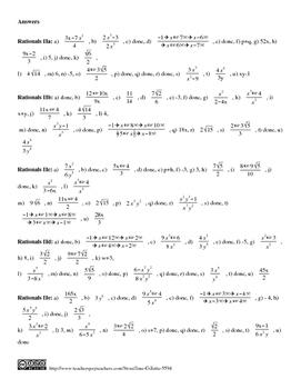 ComboSet Rational Expressions II