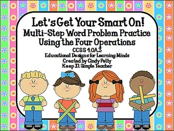Let's Get Your Smart On With Some Challenging Multi-Step Word Problems