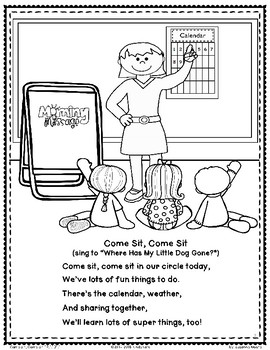 Come Sit, Come Sit: A Circle Time Song FREEBIE