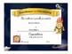 Comet Award Certificates -Behavior