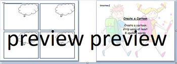 Comic Strip Template for Spelling Words