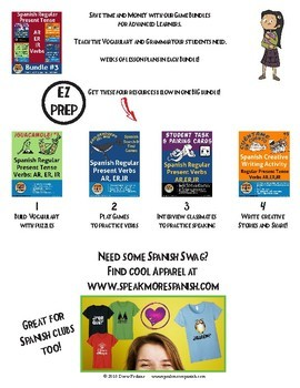 Comic Strip Templates for Any Grade or Subject. Spanish and English Versions.