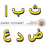 Comic Style Arabic Alphabet Clipart