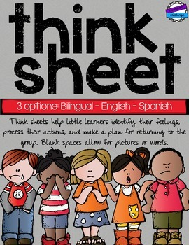 Think Sheet- Bilingual