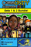 CommUNITY Classroom Kids BUNDLE: Sets 1 & 2 (64 pc. Clip-Art w/ 4 New Kids!)!)