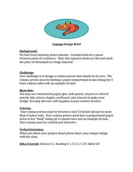 Comma Design Brief STEM Children's Engineering