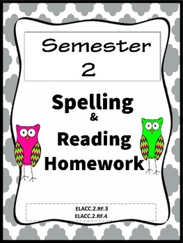 Common Core  Spelling List  Homework and Reading Practice   No Prep
