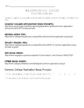 Common College App Essay Webquest