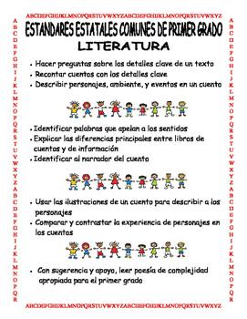 Common Core 1st Grade Spanish Poster (Cheat Sheet)