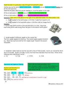 Common Core 2017 5th Grade Math: State Test Review