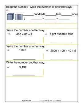 Common Core 2.NBT.1, 2.NBT.2, and 2.NBT.3 Place Value Assessment