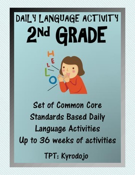 Year Long Common Core 2nd Grade Daily Language