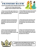 Common Core 2nd Grade Math Word Problems -- Princess Themed