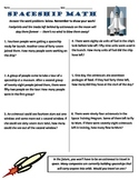 Common Core 2nd Grade Math Word Problems -- Spaceship Themed