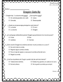 Common Core 2nd grade Houghton Mifflin  comprehension quizzes vol. 1 in SPANISH