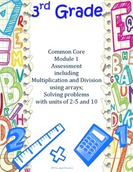 3rd Grade Beginning Multiplication and Division Assessment