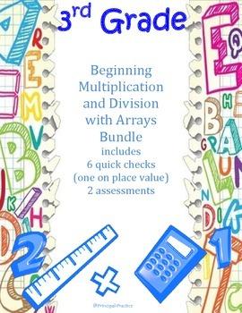 3rd Grade Beginning Multiplication and Division Bundle