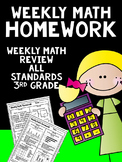 Common Core 3rd Grade- Weekly Math Review Bundle-All Standards