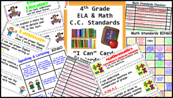 "Common Core 4th Grade ""I can…"" Statements for ELA & Math (1/4 page) + Bonuses!"