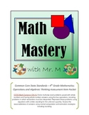 Common Core 4th Grade Math Algebraic Thinking Assessment Items