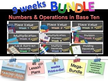 Common Core 5th Grade Math Lesson Plans Weeks 1-9