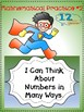 "Common Core 8 Math Practice Standards Superhero ""I Can"" Statement Posters"