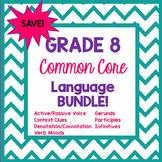 Common Core 8th Grade Language Bundle