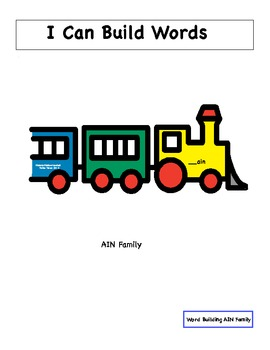 Common Core AIN Word Family Activity for Language Arts