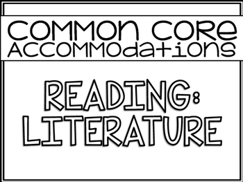 Common Core Accommodations *Cheat Sheet* {5th Grade ELA}