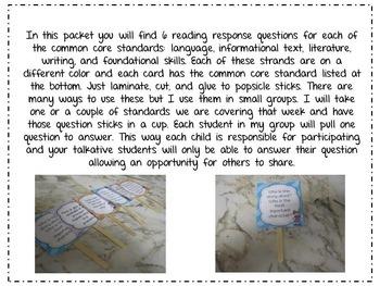 Accountable Talk/Reading Response Sticks {1st Grade}