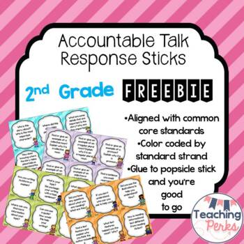 Accountable Talk/Reading Response Sticks {2nd Grade}