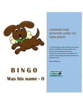 Common Core Activities for the song BINGO
