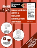 Common Core Addition / Subtraction Bar Model Student Book: