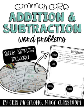 Common Core Addition Subtraction Word Problems