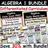 Common Core Algebra 1: CURRICULUM SET - BUNDLE PRICE!