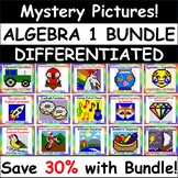 Common Core Algebra 1 Mystery Pictures - BUNDLE PRICE!